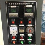 卓胜 水冷却硫化机 多种配置选购