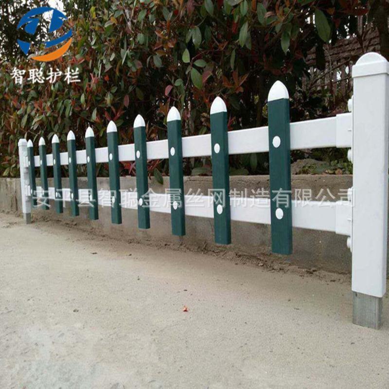 城市绿化带景观栅栏 白绿相间草坪护栏 小区庭院花园PVC围栏厂家