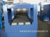 厂家现货不锈钢网链收缩机   适合各种包装物