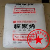 耐热级PP 李长荣化工(福聚) 6524 注塑 透明级PP 耐高温聚丙烯