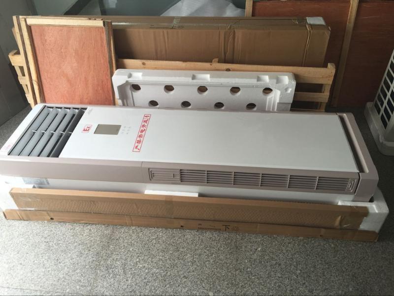 BKGR-72/220冷暖型防爆空調