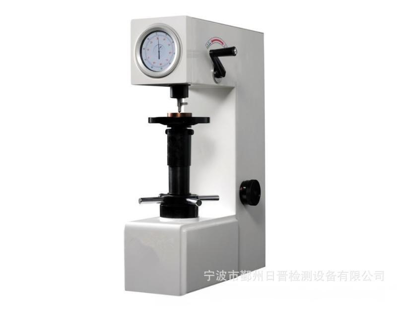 HR-150A型手动洛氏硬度计机械式手动测试洛氏硬度计表盘式