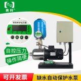 供水设备无塔供水压力罐生活变频供水设备水泵