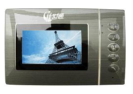 佳世通JST-02-DC02 7寸免提可视分机