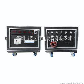 10路航空箱配电柜 20KW配电柜 可移动