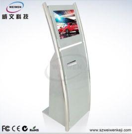 深圳22寸立式觸摸一體機,查詢機,銀行排隊機