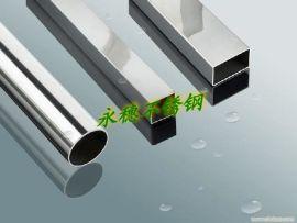 316不锈钢材质装饰管外径50.8mm