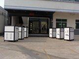 天津市安億達冷水機廠家直銷