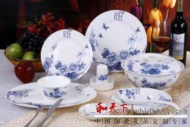 定做陶瓷餐具 青花玲珑餐具 高档餐具定做套装礼品