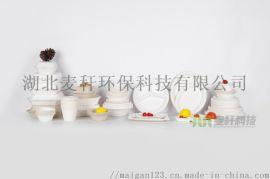 一次性环保原色可降解纸浆快餐盒纸碗纸碟盘甘蔗浆餐具