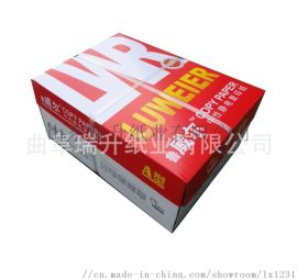 河北廊坊市厂家直销大量供应70g复印纸A4