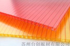 兴文县屏山县pc四层阳光板pc透明波浪瓦pc颗粒