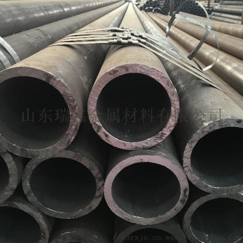 方管 钢管 无缝管 无缝钢管