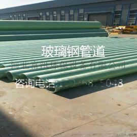 定制玻璃钢排污缠绕管道
