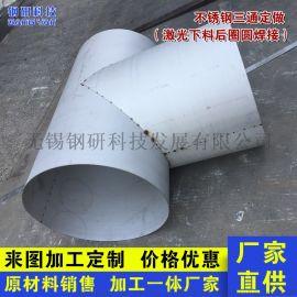 不锈钢圆形风管 矩形通风管加工焊接与安装专业钣金