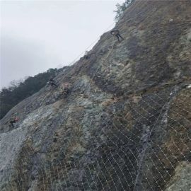 防山体滑坡网.防山体落石网.山体滑坡落石防護網