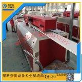 300mm-PVC塑鋼扣板生產設備