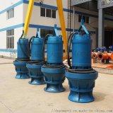 QZ-河道排水轴流泵德能泵业
