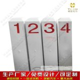 河南定製水泥標誌樁-堉鑫水泥標誌樁廠家直銷