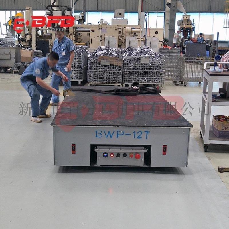 較金甲50噸低壓電動平車 塗裝工業平板車