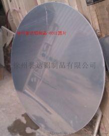 江苏铝圆片供应商铝板加工铝圆环厂家