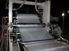 PP挤出透明片材生产线