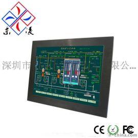 供应15寸防水防尘工业平板电脑