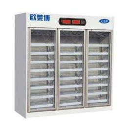 立式三开门药店GSP认证专用药品阴凉柜 送温湿度记录仪