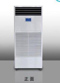 工业加湿机器(SMJ-06)