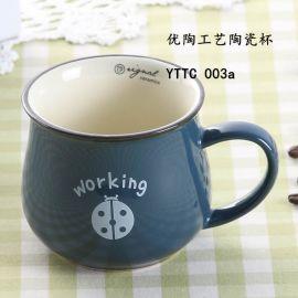 促销赠品带盖陶瓷马克杯定制LOGO办公水杯广告礼品创意咖啡杯子