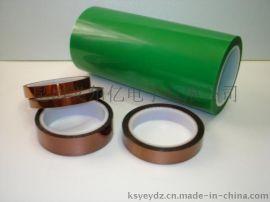 电池  耐酸碱聚酰亚胺胶带0.06