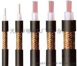 SYV-75-5同軸電纜