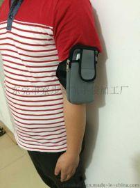 運動手機臂套手臂包跑步包手機套腕包臂帶男女臂袋iphone6plus