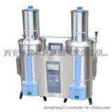 西安麒创20L不锈钢电热蒸馏水器