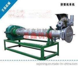 多功能塑料造粒机组/节能塑料制粒机械
