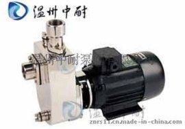 不锈钢耐腐蚀自吸泵SFBX型