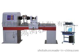 金属材料扭转测试机