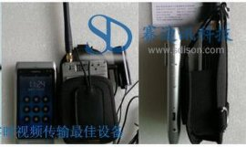 SM-W3034微型无线图像传输设备