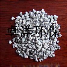 钦州造纸用沸石滤料