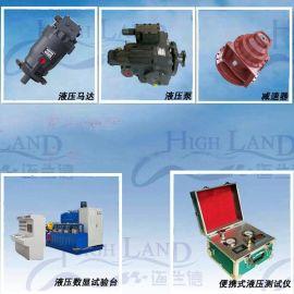 液压泵型号|住友挖掘机液压泵维修|水泥搅拌车液压泵