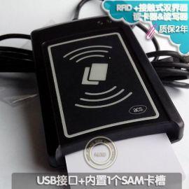 ACR128U-C1多功能接触式与非接触式芯片卡双界面读卡器读写器