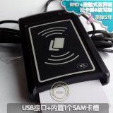 ACR128U-C1多功能接觸式與非接觸式晶片卡雙界面讀卡器讀寫器
