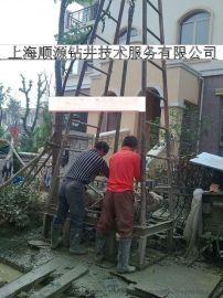 上海钻井SPQ-100型