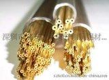 供应环保H59黄铜管 黄铜异型管 无铅H65黄铜毛细管