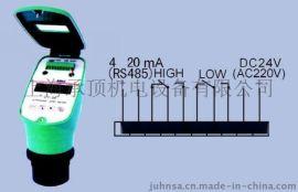 GE-1202一体式四线制超声波液位计