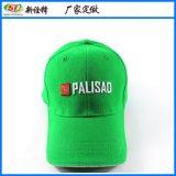 廠家來圖定製夏天成人帽子, 街頭活動防曬帽, 立體刺繡純棉棒球帽