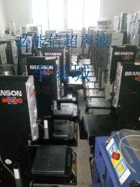 必能信超声波2000X/XD/XF/2000系列超声波焊接机。