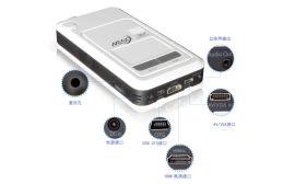 微型投影機 美高G3卓越版