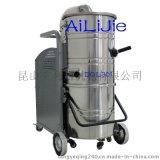 常州工業吸塵器/常州工業吸塵器廠家/常州工業吸塵器價格/常州工業吸塵器哪家好