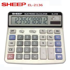 SHEEP喜普EL-2136 12位电子太阳能计算器
